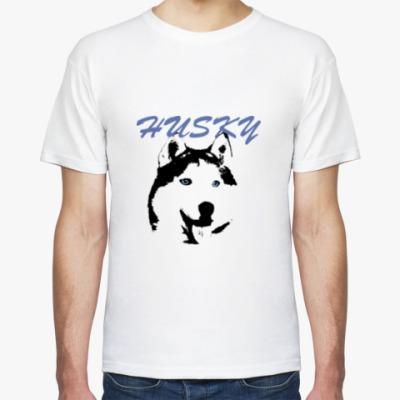 Футболка Хаски