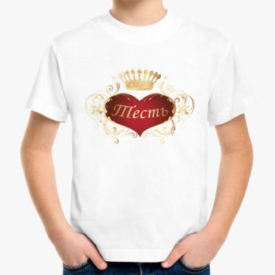 Детская футболка Тесть