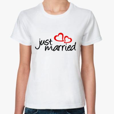 Классическая футболка  Just Married