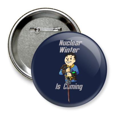 Значок 75мм Ядерная Зима Близко