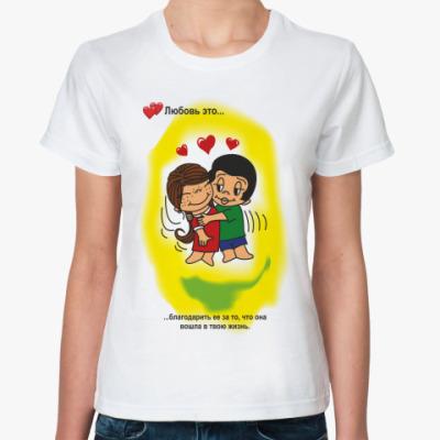 Классическая футболка LS.04.003