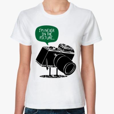 Классическая футболка I'm never in the picture