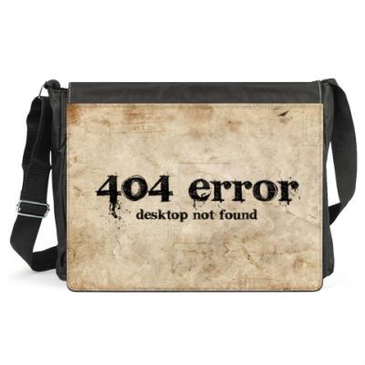 Сумка error 404