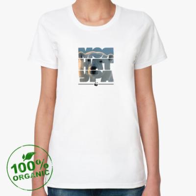 Женская футболка из органик-хлопка WWF. Моя натура - Белый мишка!