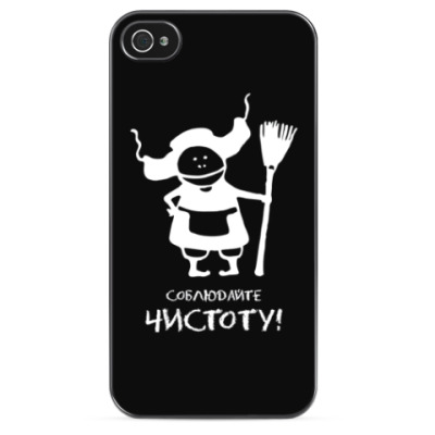 Чехол для iPhone 'Соблюдайте чистоту!'