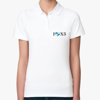Женская рубашка поло I love X5