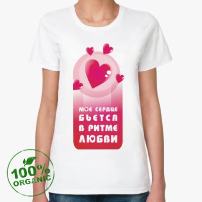 Женская футболка из органик-хлопка Сердце бьётся в ритме любви