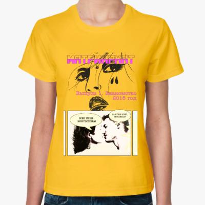 Женская футболка Время матриархата
