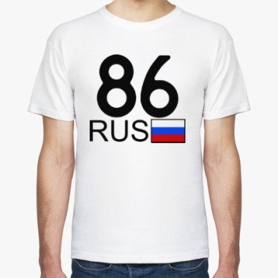 Футболка 86 RUS (A777AA)