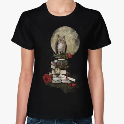 Женская футболка Мудрая сова и книги
