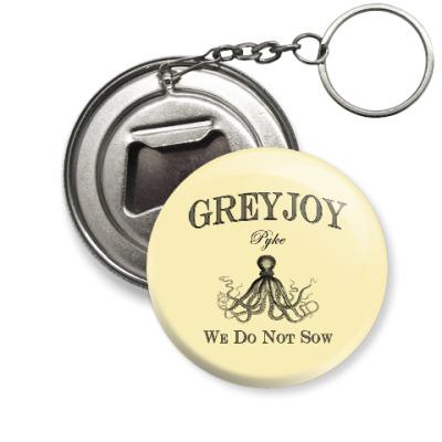 Брелок-открывашка Greyjoy