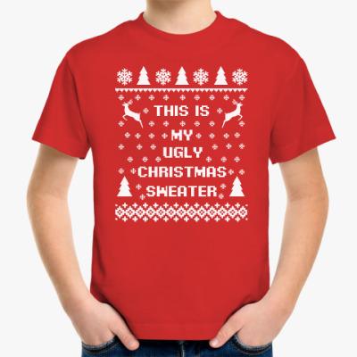 Детская футболка Страшный новогодний свитер