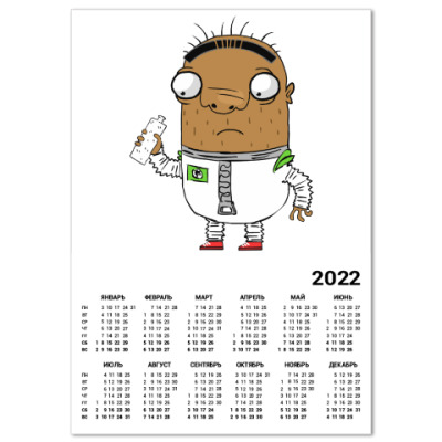 Календарь Шамиль-астронавт