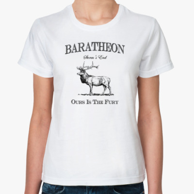 Классическая футболка Baratheon