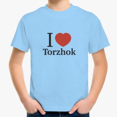 Детская футболка Я люблю Торжок