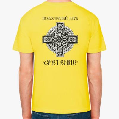 Православный клуб 'Сретение'