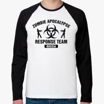 Футболка реглан с длинным рукавом Zombie Apocalypse Response Team