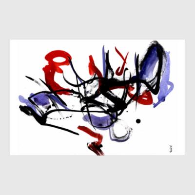 Постер Постер «ЭНЕРГЕТИЧЕСКАЯ СИСТЕМА»