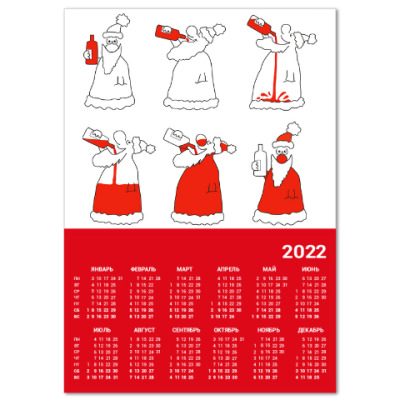 Календарь Прикольный Дед Мороз