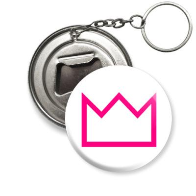 Брелок-открывашка Корона