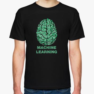 Футболка MACHINE LEARNING ~ МОЗГ