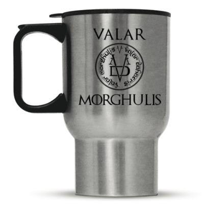 Кружка-термос Valar Morghulis
