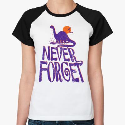 Женская футболка реглан Помни динозавров