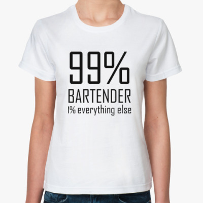 Классическая футболка Бармен
