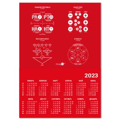Календарь Календарь A3 2016, красный