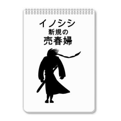 Блокнот самурай