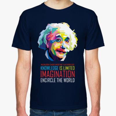 Футболка Альберт Эйнштейн