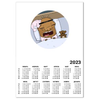 Календарь Сон Шамиля