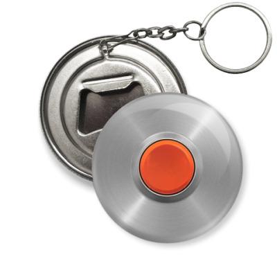 Брелок-открывашка Красная кнопка