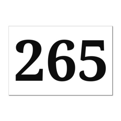 Наклейка (стикер) 265
