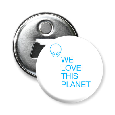 Магнит-открывашка  Мы любим эту плане