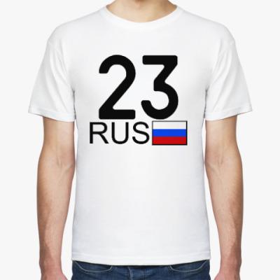 Футболка 23 RUS (A777AA)