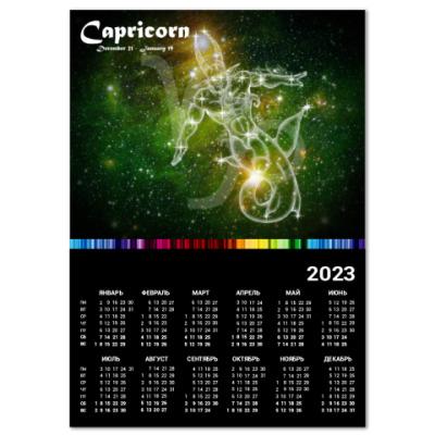 Календарь  Радужный козерог