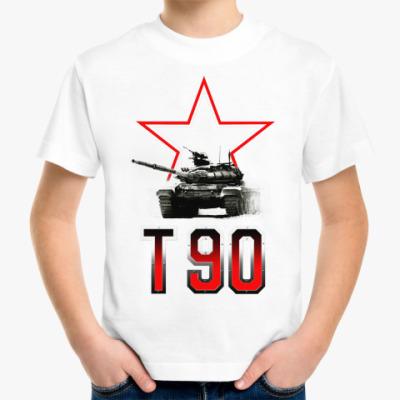 Детская футболка Танк Т-90