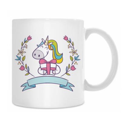 Present Unicorn