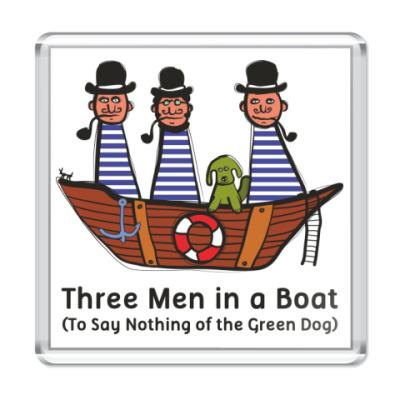 Магнит  Трое в лодке
