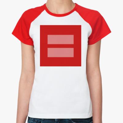 Женская футболка реглан Marriage equality [LGBT]