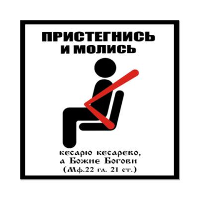 Наклейка (стикер) Наклейка 8x8 см (1 шт.)