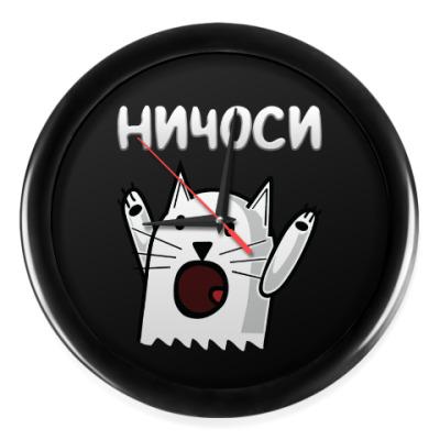 Настенные часы Ничоси Кот