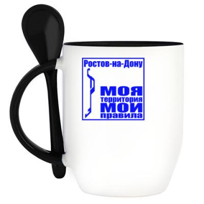 Кружка с ложкой Ростов-на-Дону