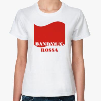 Классическая футболка Красное знамя