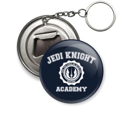 Брелок-открывашка Jedi Academy
