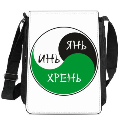 Сумка-планшет ИНЬ ЯНЬ ХРЕНЬ