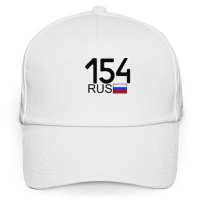 Кепка бейсболка 154 RUS