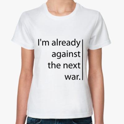 Классическая футболка  The next war