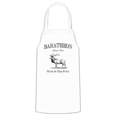 Фартук Baratheon